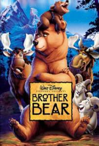 Brother Bear 1 (2003) มหัศจรรย์หมีผู้ยิ่งใหญ่ 1