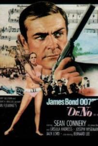 James Bond 007 Dr.NO (1962) เจมส์ บอนด์ 007 ภาค 1