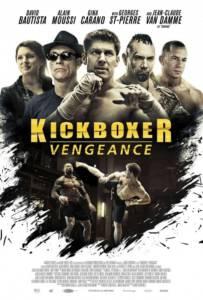 Kickboxer Vengeance (2016) สังเวียนแค้น สังเวียนชีวิต 2