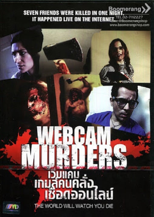 Webcam Murders (2008) เว็บแคม เกมส์คนคลั่ง เชือดออนไลน์