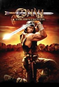 Conan The Destroyer (1984) โคแนน ตอนถล่มวิหารเทพเจ้า
