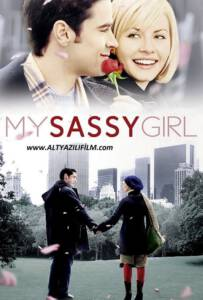 My Sassy Girl (2008) ยกหัวใจให้ ยัยตัวร้าย