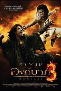 Ong-bak 3 (2010) องค์บาก 3