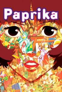 Paprika (2006) ลบแผนจารกรรมคนล่าฝัน