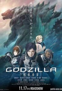 Godzilla Monster Planet ก็อดซิลล่า มหาศึกทวงโลก 2017