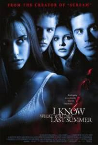 I Know What You Did Last Summer (1997) ซัมเมอร์สยองต้องหวีด