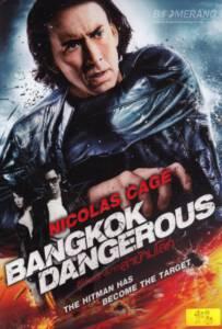 Bangkok Dangerous ฮีโร่ เพชฌฆาต ล่าข้ามโลก 2008