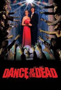 Dance of the Dead คืนสยองล้างบางซอมบี้ 2008