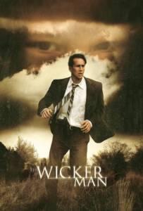 The Wicker Man (2006) สาปอาถรรพณ์ล่าสุดโลก