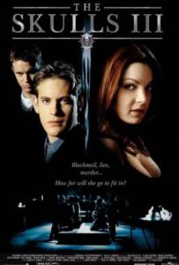The Skulls III (2004) องค์กรลับกระโหลกเหล็ก 3