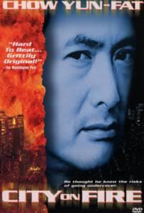 City on Fire (Lung foo fung wan) (1987) เถื่อนตามดวง