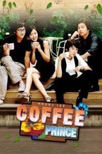 Coffee Prince (2007) รักวุ่นวายของเจ้าชายกาแฟ