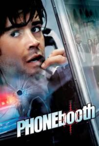 Phone Booth (2002) วิกฤตโทรศัพท์สะท้านเมือง