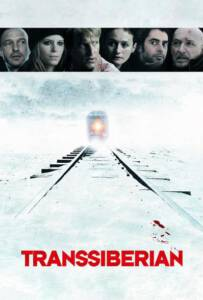 Transsiberian (2008) ทางรถไฟสายระทึก