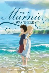 When Marnie Was There (2015) ฝันของฉันต้องมีเธอ