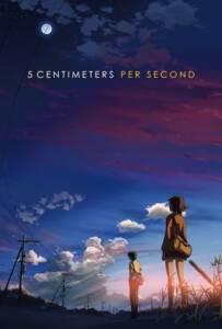 5 Centimeters Per Second (2007) ยามซากุระร่วงโรย
