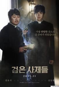 The Priests (Geomeun sajedeul) (2015)