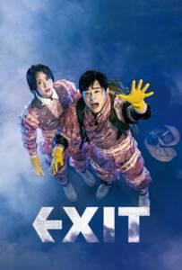Exit (Eksiteu) (2019)