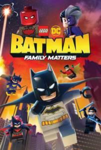 LEGO DC: Batman Family Matters (2019)