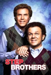 Step Brothers (2008) สเต๊ป บราเธอร์ส ถึงหน้าแก่แต่ใจยังเอ๊าะ