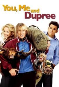 You, Me and Dupree (2006) ฉัน เธอและเกลอแสบนายดูพรี