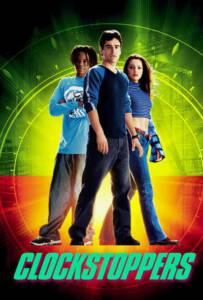 Clockstoppers (2002) เบรคเวลาหยุดอนาคต