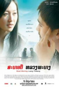 Good morning Luang Prabang (2008) สะบายดี หลวงพระบาง 1