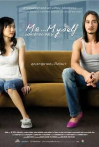 Me Myself (2007) ขอให้รักจงเจริญ
