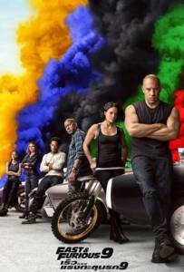 Fast & Furious 9 (2020) เร็ว แรงทะลุนรก 9