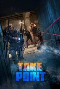 Take Point (2018) ภารกิจลับท้านรก