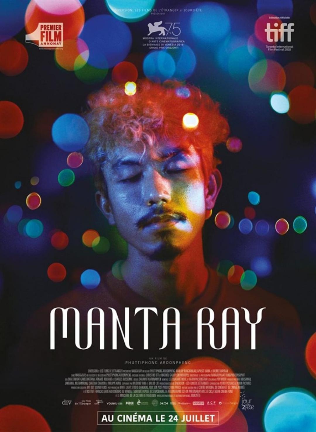 Manta Ray (2018) กระเบนราหู