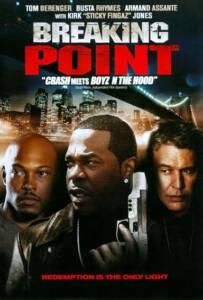 Breaking Point (2009) คนระห่ำนรก