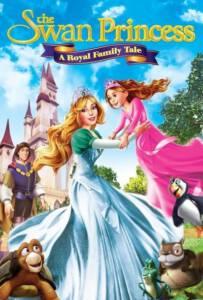 The Swan Princess: A Royal Family Tale (2014) เจ้าหญิงหงส์ขาว 4 ผจญภัยพิทักษ์เจ้าหญิงน้อย