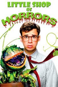 Little Shop of Horrors (1986) ร้านน้อยค่อยๆโหด