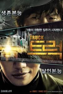 The Truck (2008) ศพซ่อน...ซ้อนนรก