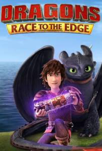 Dragons : Riders of Berk อภินิหารไวกิ้งพิชิตมังกร ภาค 3