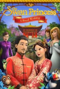 The Swan Princess: A Royal Wedding (2020)