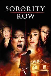 Sorority Row (2009) สวยซ่อนหวีด