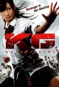 Karate Girl (2011) กระโปรงสั้นตะบันเตะ