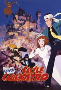 Lupin the 3rd: Castle of Cagliostro (1979) ปราสาทสมบัติคากริออสโทร