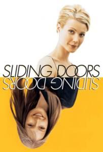 Sliding Doors (1998) ถ้าเป็นได้ ฉันขอลิขิตชีวิตเอง