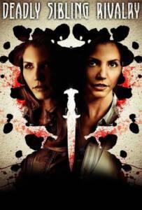 Deadly Sibling Rivalry (2011) ซ้อนลับ อำพรางชีพ
