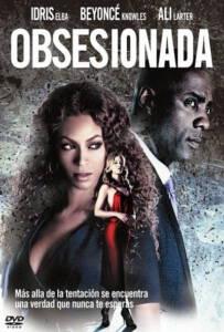 Obsessed (2009) แรงรักมรณะ
