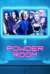 Powder Room (2013) แก๊งสาวแซ่บแสบยกก๊วน