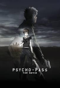 Psycho Pass The Movie (2015) ไซโคพาส ถอดรหัสล่า เดอะมูฟวี่