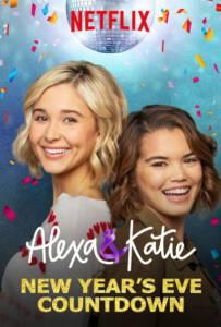 Alexa & Katie Season 3 (2019) อเล็กซ่ากับเคที่ ปี 3