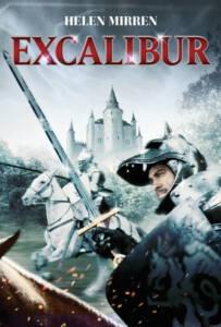 Excalibur (1981) ดาบเทวดา