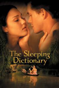 The Sleeping Dictionary (2003) หัวใจรักสะท้านโลก
