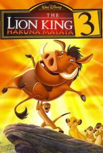 Lion King 3 (2004) เดอะ ไลอ้อน คิง 3 ฮาคูน่า มาทาท่า