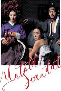 Untold Scandal (2003) กลกามหลังราชวงศ์